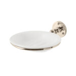 Classical Soap Dish and Holder Nickel Plated