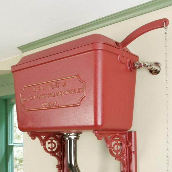 Cistern Inlet Set